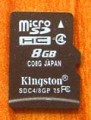 Kingston 8GB Micro SDHC Memory Card
